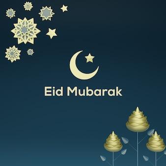 Sfondo islamico 3d con fiore d'oro, stella d'oro, una falce di luna d'oro su sfondo blu scuro. foto premium 3d