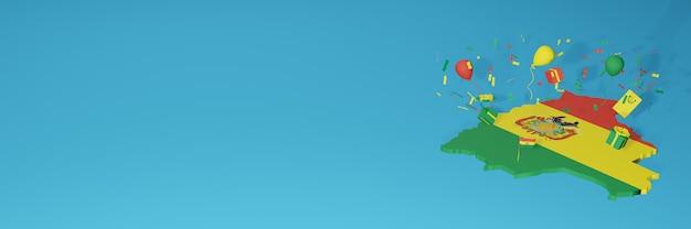 Rendering 3d della mappa della bandiera della bolivia per celebrare la giornata nazionale dello shopping e il giorno dell'indipendenza