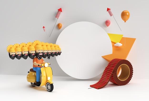 Render 3d scena celebrativa di dussehra della scena del podio minimo per il design pubblicitario dei prodotti di visualizzazione.