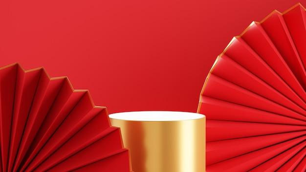 Rendering 3d di podio d'oro con ventaglio pieghevole cinese per la visualizzazione del prodotto