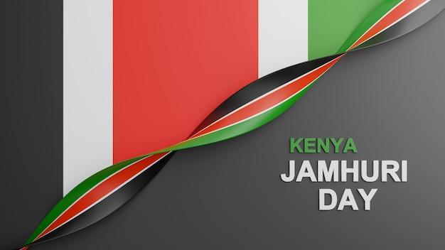 Rendering 3d del kenya jamhuri day