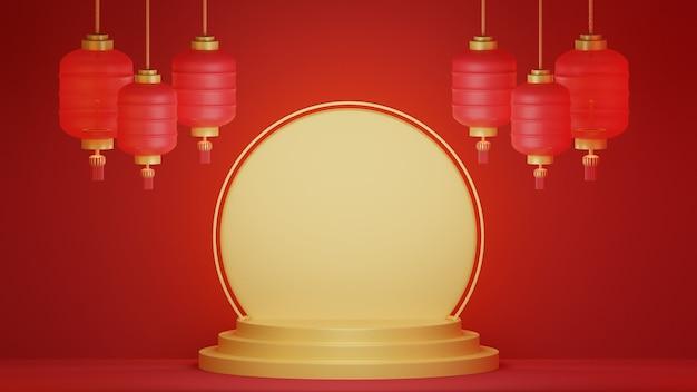 Rendering 3d sfondo capodanno cinese. banner di capodanno lunare.