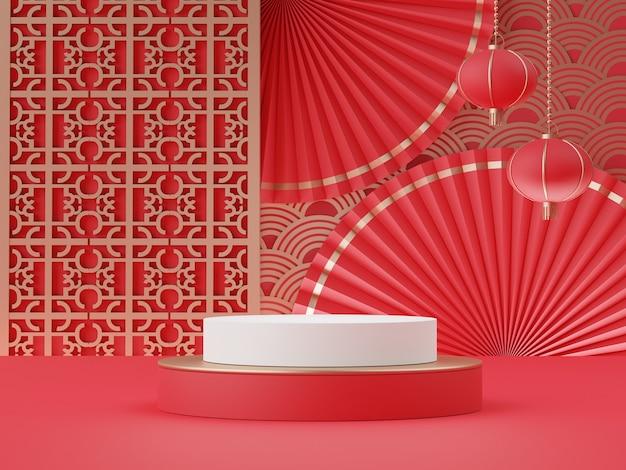Rendering 3d di display podio con tema capodanno lunare cinese per l'anno del bue