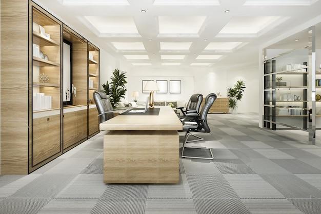 3d rendering riunione d'affari di lusso e sala di lavoro in ufficio esecutivo