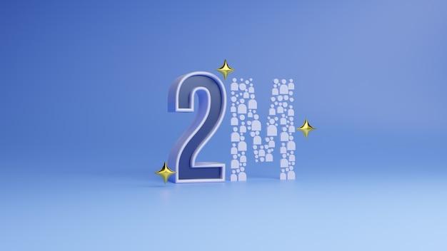 3d rendering numero 2 milioni di celebrazione