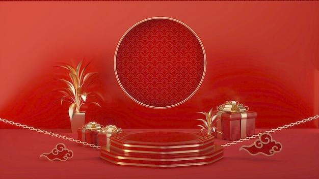 Rendering 3d di romantico rosso con podio e confezione regalo