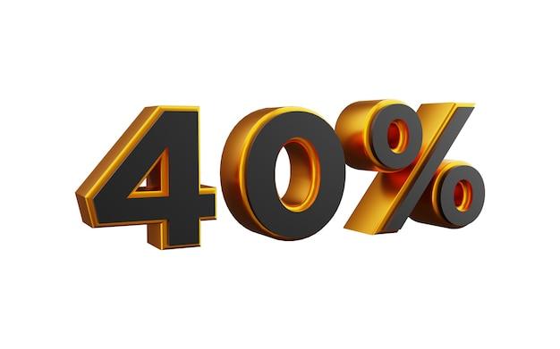 Illustrazione 3d del carattere dorato del 40 percento. illustrazione dorata del quaranta per cento 3d.