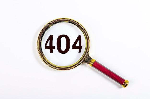 Iscrizione errore 404. lente di ingrandimento su sfondo bianco.