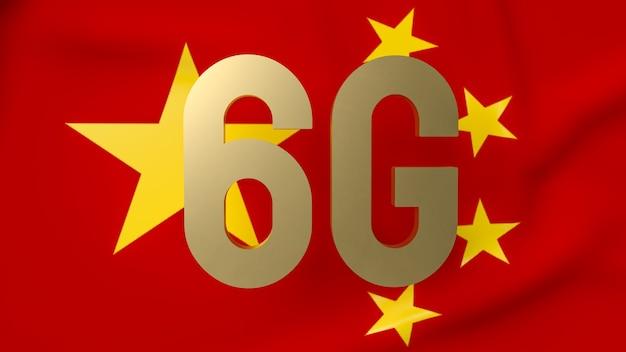 L'oro da 6 g sulla bandiera cinese per il rendering 3d del concetto di tecnologia o di comunicazione
