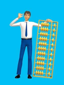Abaco o calcolatrice antica immaginazione popolareillustrazione 3d