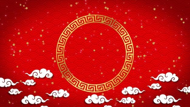 Cenni storici astratti del nuovo anno dei cinesi