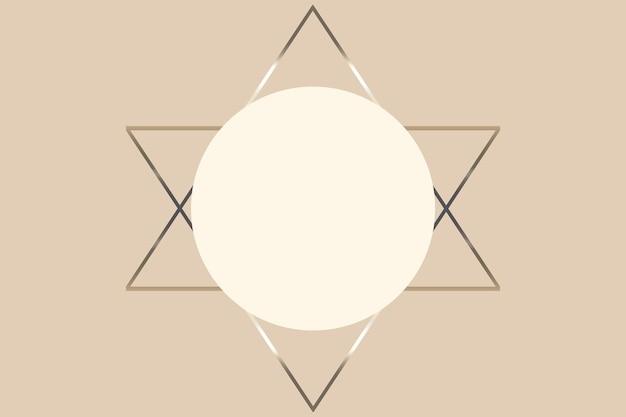 Illustrazione astratta dello sfondo del logo di una stella con un cerchio in colore marrone pastello