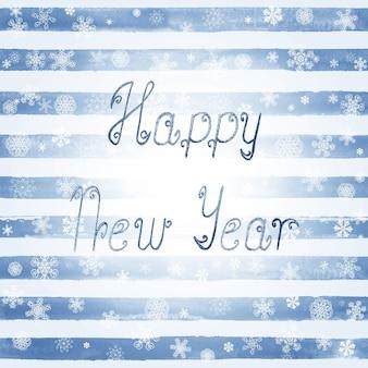 Astratto moda invernale a strisce acquerello blu e sfondo bianco con fiocchi di neve bianchi e scritte happy new year.