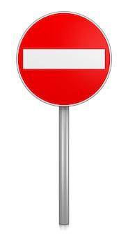 Accesso negato cartello stradale isolato