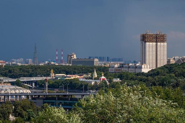 Vista aerea della città di mosca. centro di mosca