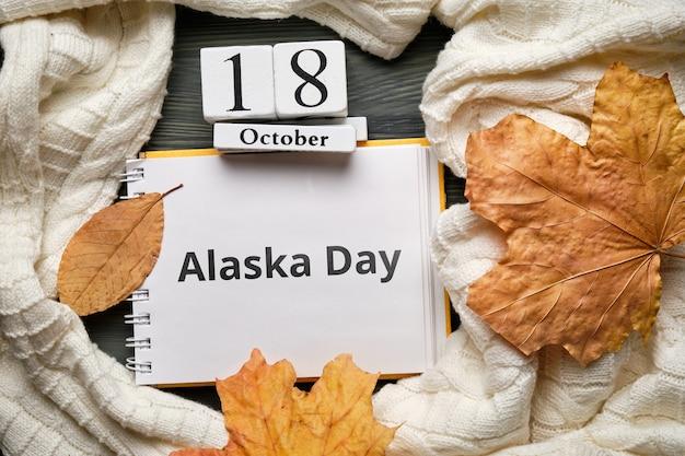 Alaska giorno del mese di autunno del calendario ottobre