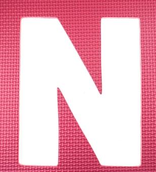 Puzzle colorato in schiuma di alfabeto.