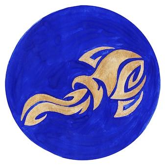 Illustrazione dell'acquerello del simbolo dello zodiaco dell'acquariol'immagine raster dell'astrologia dell'icona dello zodiaco acquario