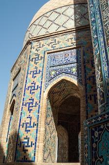 L'arco e il design esterno dell'antico registan a samarcanda architettura antica dell'asia