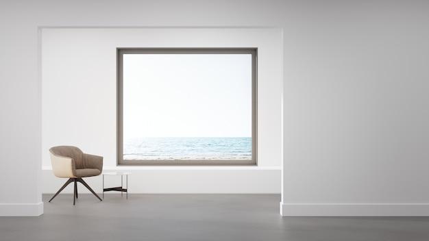 Poltrona sul pavimento di cemento di ampio soggiorno in casa moderna o hotel di lusso.