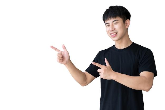 Sorridere asiatico bello del giovane