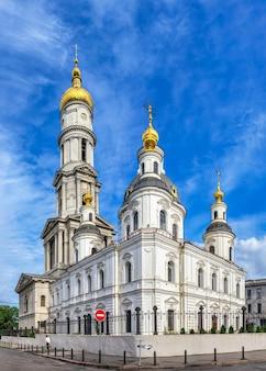 Cattedrale dell'assunzione a kharkiv, ucraina in una giornata di sole