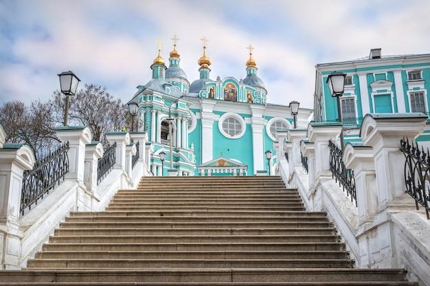 Cattedrale dell'assunzione e le scale ad essa a smolensk sotto il cielo blu primaverile