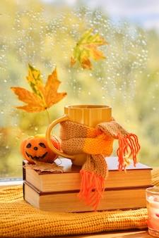 Sfondo con libri, tazza di tè, zucca