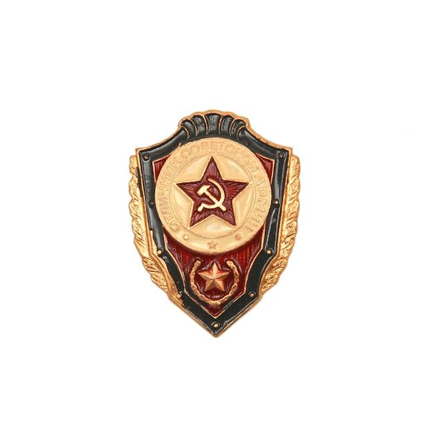Distintivo dell'esercito sovietico isolato su bianco