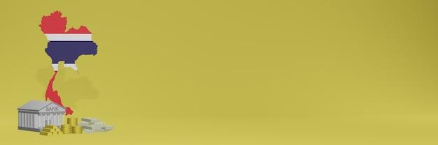 La banca con monete d'oro in costa rica per social media tv e copertine di sfondo del sito web può essere utilizzata per visualizzare dati o infografiche nel rendering 3d.