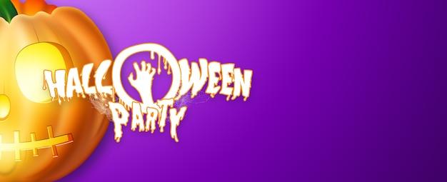 Banner per halloween. zucca realistica su uno sfondo viola.