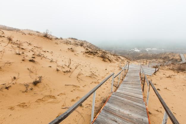 Barkhan sarykum daghestan russia sand mountain nella duna del caucaso
