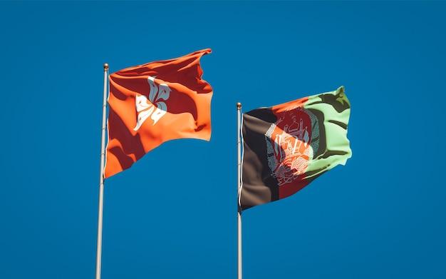 Belle bandiere di stato nazionali dell'afghanistan e di hong kong