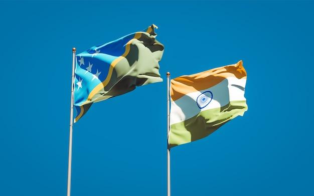 Belle bandiere di stato nazionali delle isole salomone e dell'india insieme