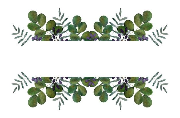 Bellissimo disegno ad acquerello di fiori luminosi e rami verdi. primo piano, niente persone, trama. congratulazioni per i propri cari, parenti, amici e colleghi