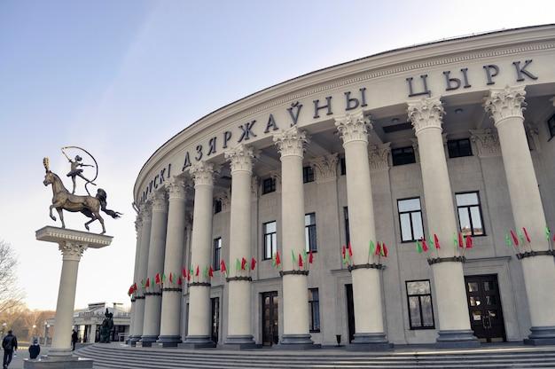 Circo di stato della bielorussia a minsk. costruito nel 1959.