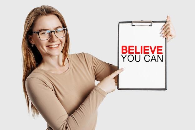 Credi tu puoi