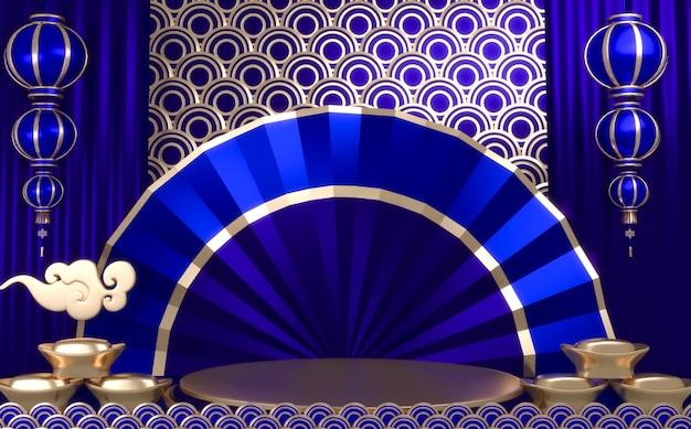 Podio blu, podio minimo geometrico e decorazione in stile cinese. rendering 3d