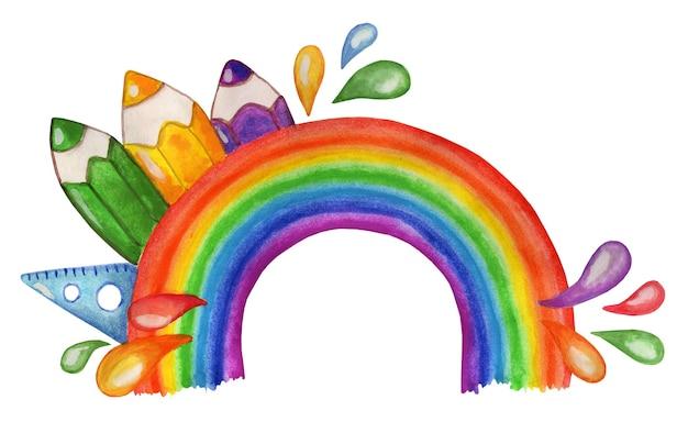 Arcobaleno luminoso con materiale scolastico arcobaleno matite righello illustrazione scuola per bambini isolata