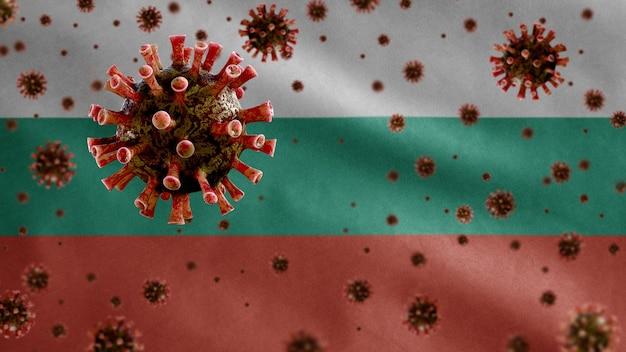 Bandiera sventolante bulgara e virus del microscopio del coronavirus