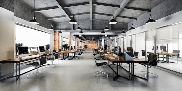 Riunione d'affari e sala di lavoro