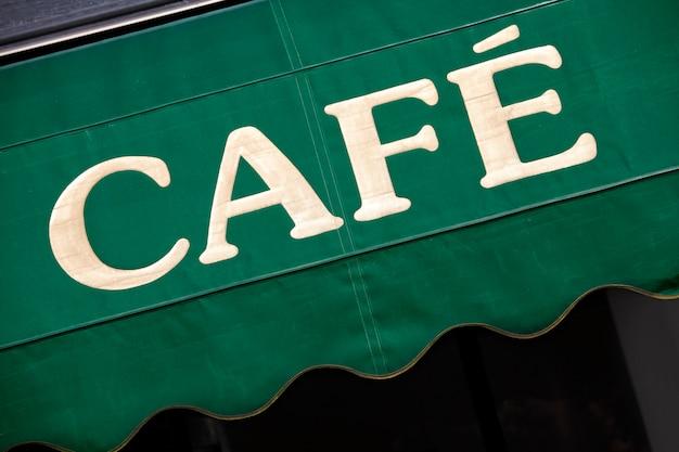 Baldacchino del caffè a parigi