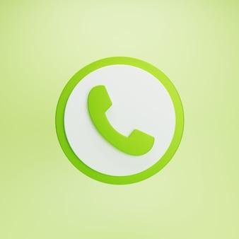 Chiama il pulsante di contatto per l'assistenza clienti e la domanda