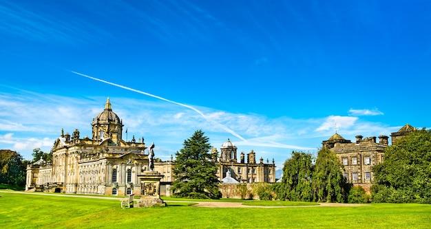 Castle howard nel north yorkshire - inghilterra, regno unito