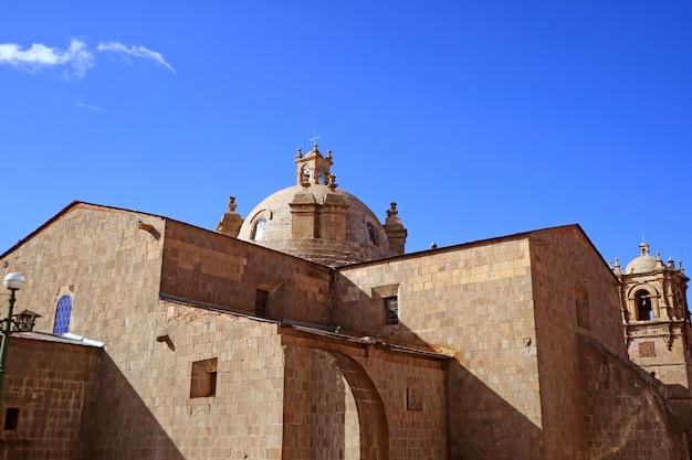Catedral baslica san carlos borromeo o cattedrale di puno peru