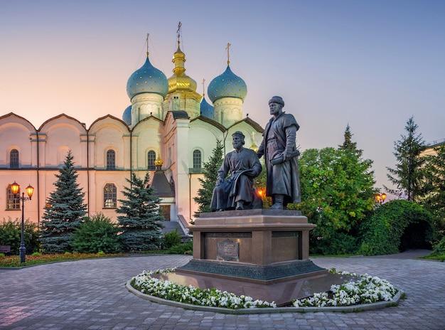Cattedrale dell'annunciazione e monumento agli architetti del cremlino di kazan