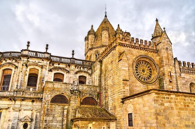 La cattedrale di évora. patrimonio mondiale dell'unesco in portogallo