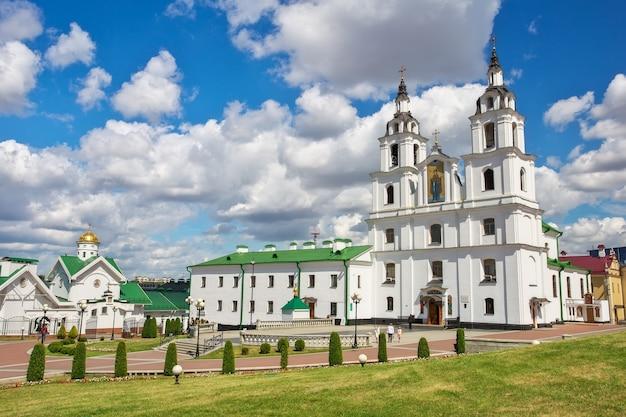 Cattedrale dello spirito santo a minsk. principale chiesa ortodossa della bielorussia
