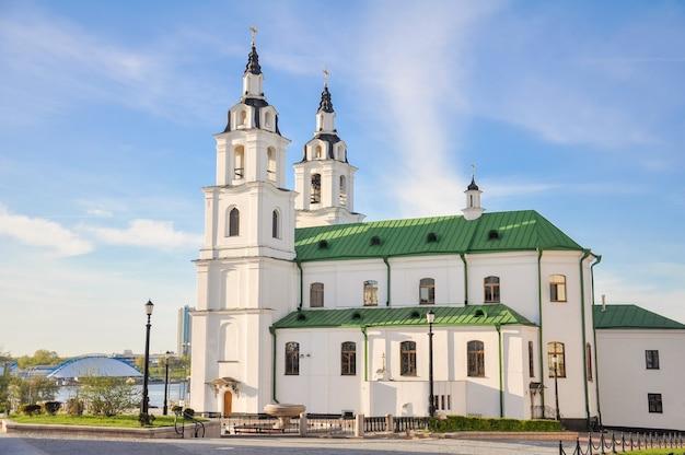 Cattedrale dello spirito santo a minsk Foto Premium