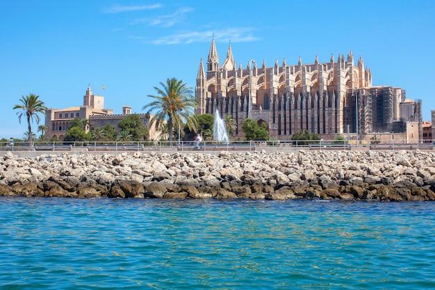 Cattedrale di palma de mallorca
